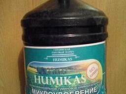 """Органическое удобрение """"humikas""""."""