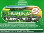 "Органическое удобрение ""humiwawe"". - фото 4"
