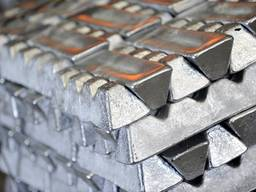Aluminiun ingots from Russian Federation