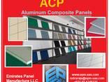 Aluminum Composite Panels - photo 2