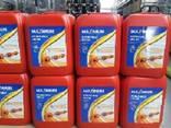 Aminol lubricating OIL Azerbaijan Baku - photo 5