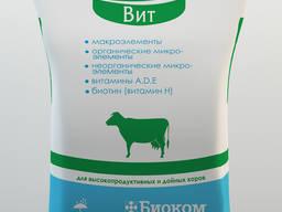 """Cationic phylactic feed additive """"MegaVit"""""""
