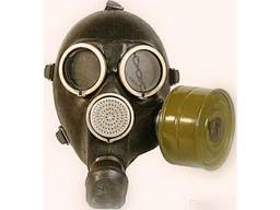 CitizensGas mask. (GP-7 new, from storage USD25). By the piece, wholesale