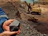 Iron ore - photo 2