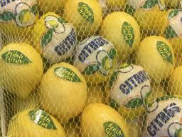 Лимон ламас