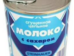 Молоко сгущеное - фото 2