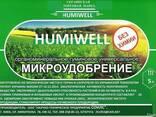 "Органическое удобрение ""humiwawe"". - фото 1"