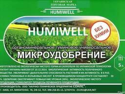 Органическое удобрение humiblow.
