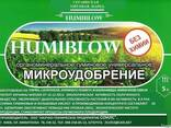 "Органическое удобрение ""humiwawe"". - фото 3"