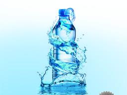 """Rehydration agent """"Aquatonic"""""""