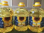Sunflower oil - photo 1